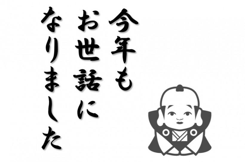 shigotoosame001