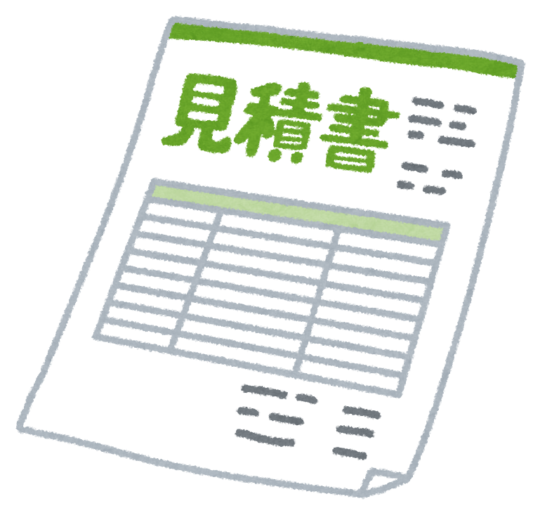 document_mitsumorisyo